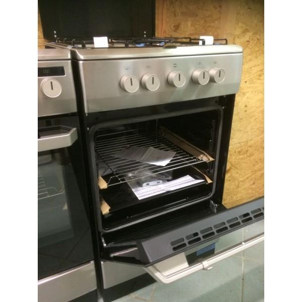 Amica 55347 (508GG1.23POX)ezüst-fekete akciós gáztűzhely 2 év garanciával!